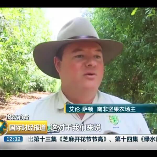 Alan Sutton on CCTV China